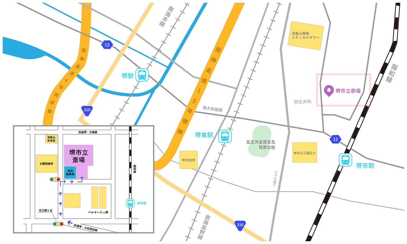 堺市立斎場 アクセスマップ