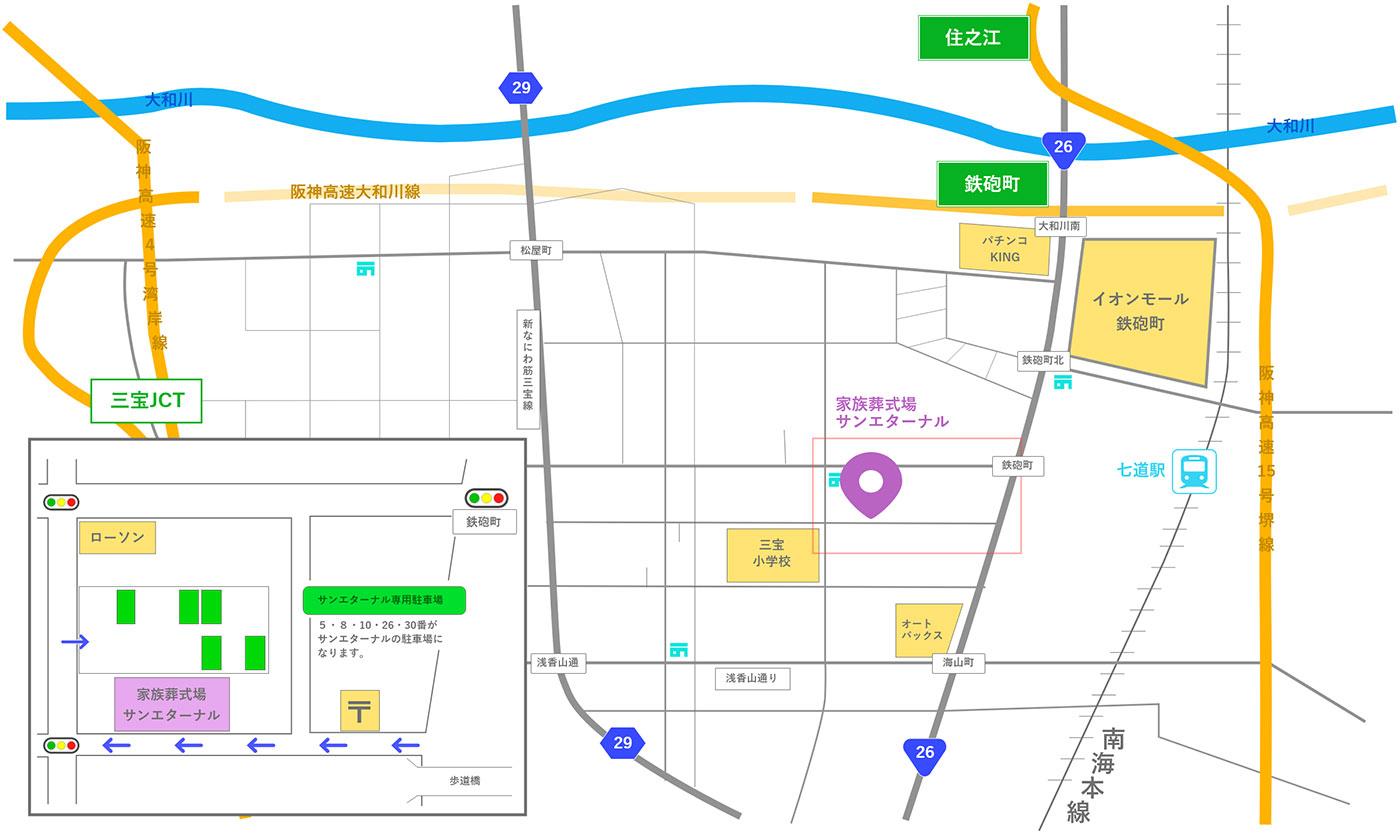 式場サンエターナル アクセスマップ